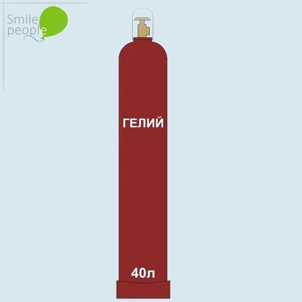Баллон с гелием 40 литров