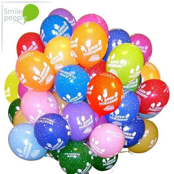 100 шаров С Днём Рождения
