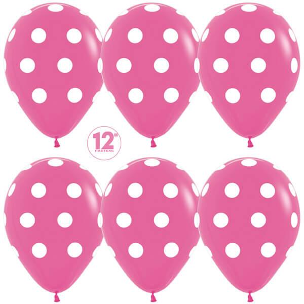 Белые точки фуше пастель 25 шариков