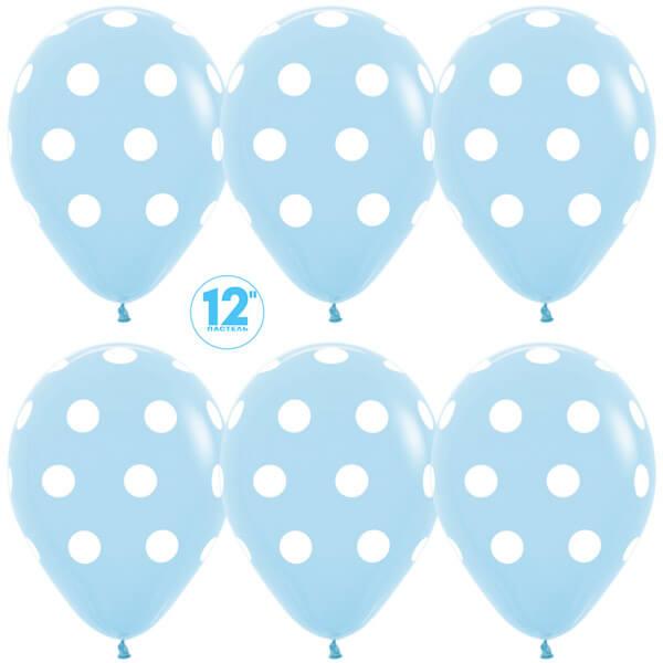 Белые точки голубой пастель 25 шариков с гелием