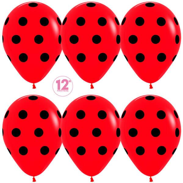 Чёрные точки красный пастель 25 шариков