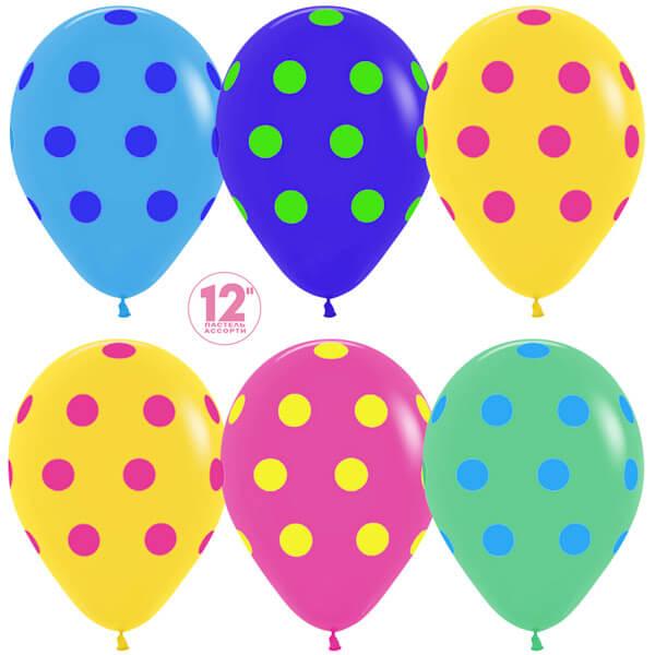 Цветные точки ассорти пастель 25 шариков