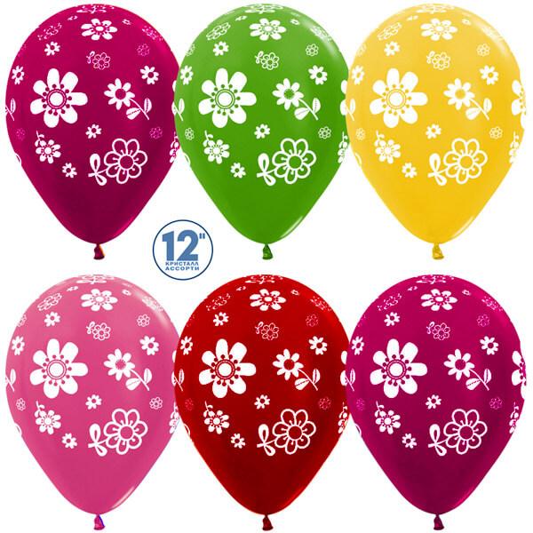 Цветы ассорти металлик 25 шариков