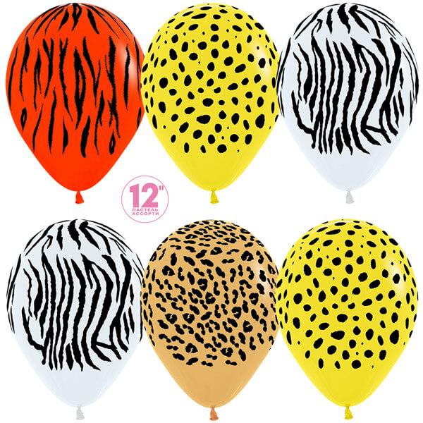 Джунгли ассорти пастель 25 шариков