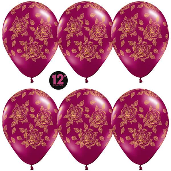 Элегантные розы Бургундия кристалл 25 шариков