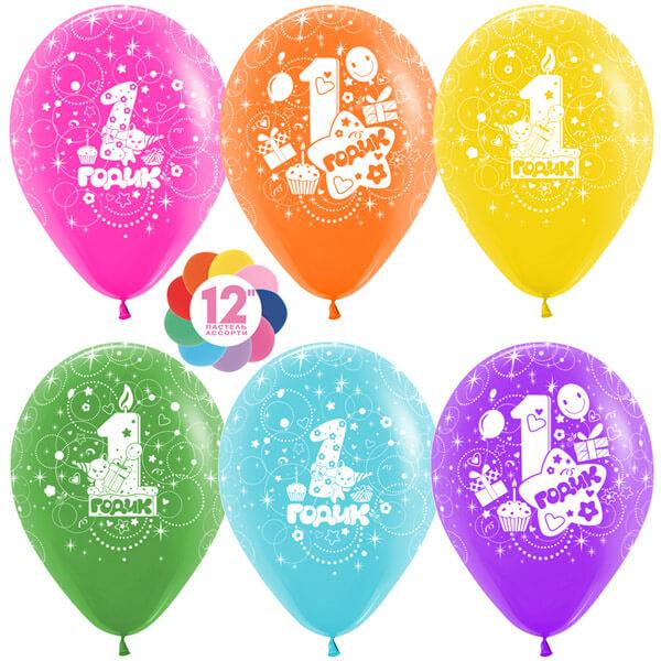Годик ассорти пастель 25 шариков