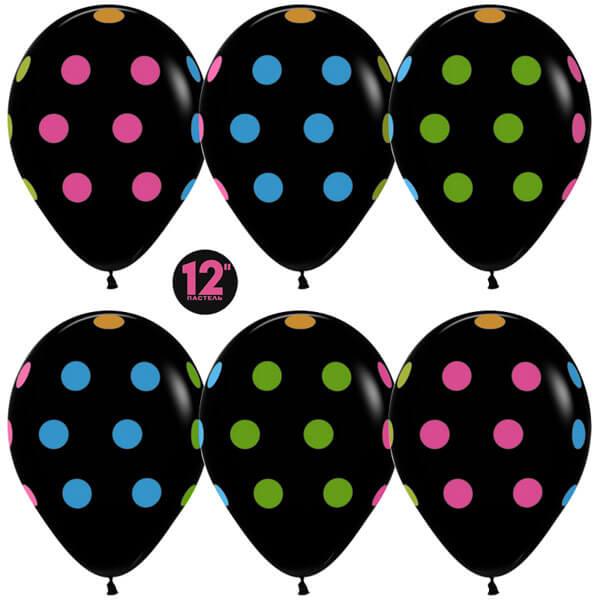 Горошек многоцветный флюор чёрный пастель 25 шариков