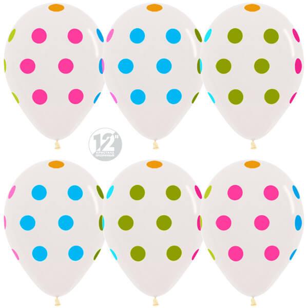 Горошек многоцветный прозрачный кристалл 25 шариков