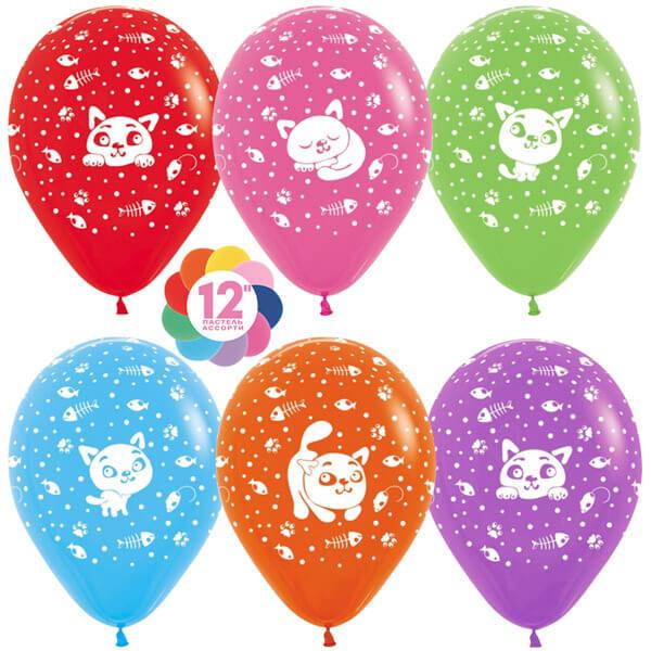 Кошки ассорти пастель 25 шариков