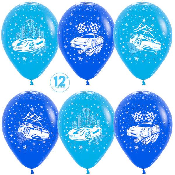 Машины ассорти синий голубой пастель 25 шариков