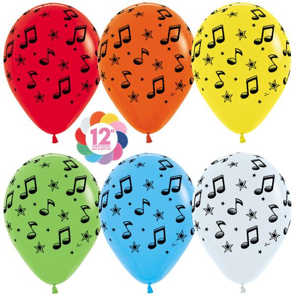 Музыкальные ноты ассорти пастель 25 шариков