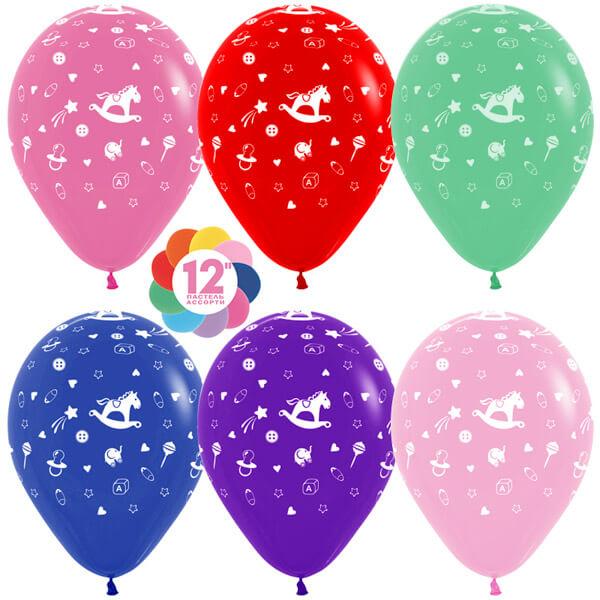 Новорожденный ассорти пастель 25 шариков