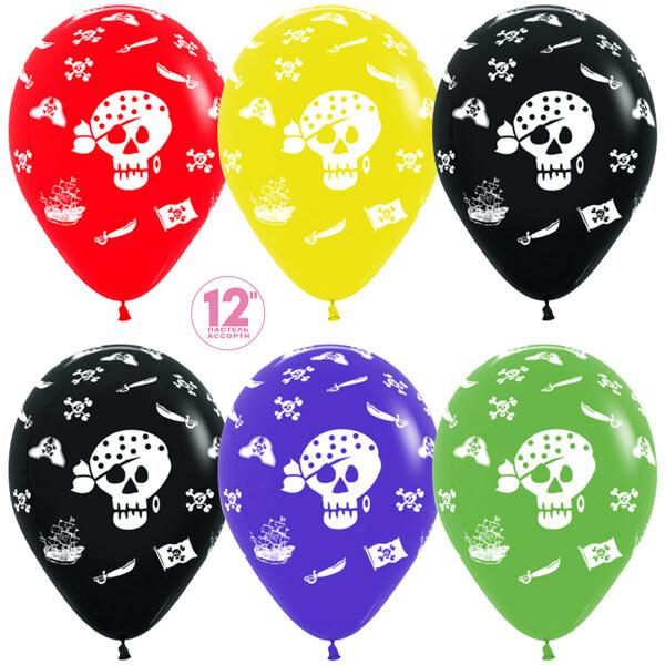 Пираты ассорти пастель 25 шариков