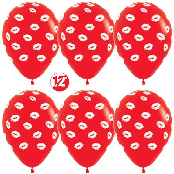 Поцелуи красный пастель 25 шариков