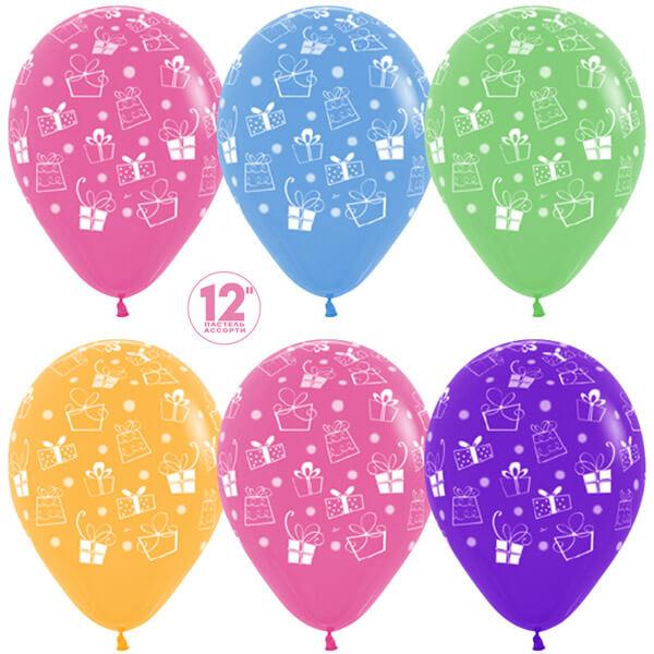 Подарки ассорти пастель 25 шариков