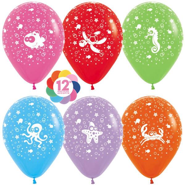 Подводный мир ассорти пастель 25 шариков