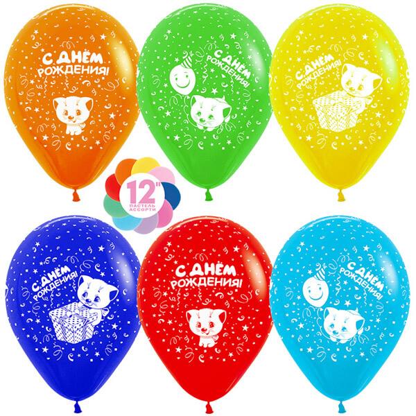 С днём рождения! котята ассорти пастель 25 шариков