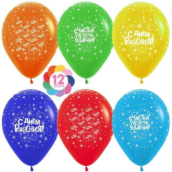 С днём рождения! пожелания ассорти пастель 25 шариков