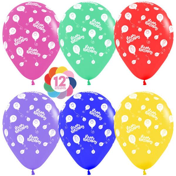 С днём рождения! шарики смайлы ассорти пастель 25 шариков