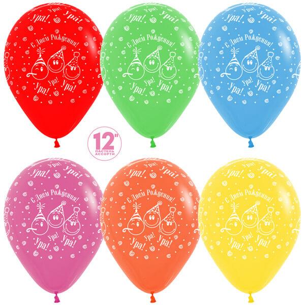 С днём рождения! смайлы в колпаках ассорти пастель 25 шариков