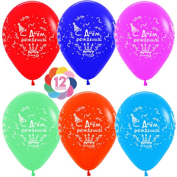 С днём рождения! торт ассорти пастель 25 шариков