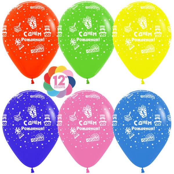 С днём рождения! торт и подарки ассорти пастель 25 шариков