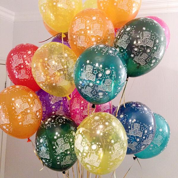 Шары с днём рождения кристалл 25 шт