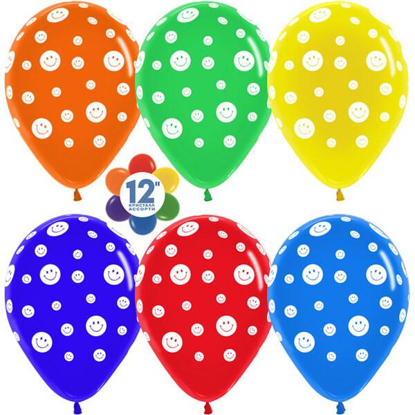 Смайлики ассорти кристалл 25 шариков