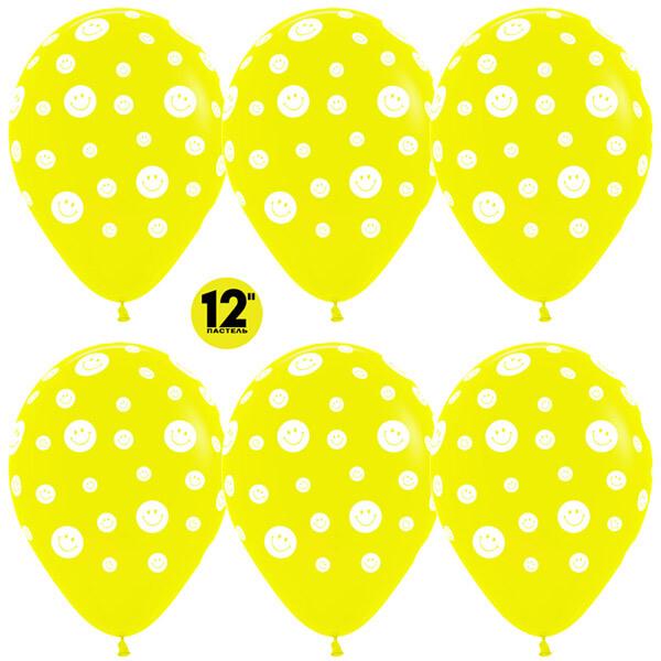 Смайлы жёлтый пастель 25 шариков