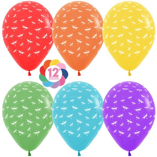 Стрекозы ассорти пастель 25 шариков