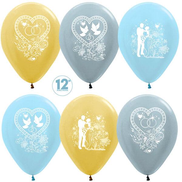 Свадьба ассорти перламутр 25 шариков