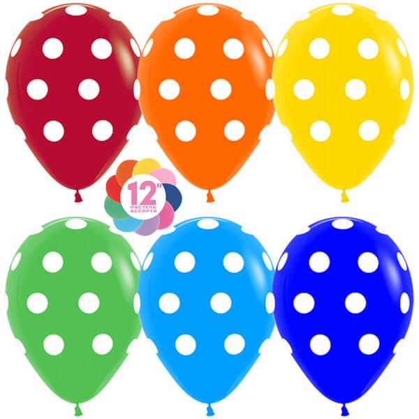Точки ассорти пастель 25 шариков