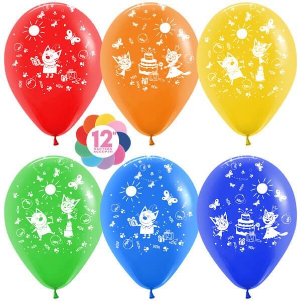 Три кота подарки ассорти пастель 25 шариков