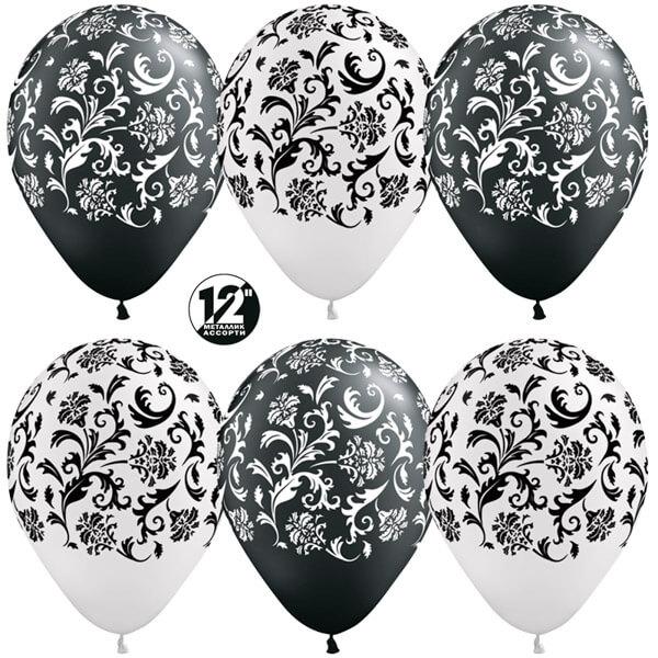 Узоры белый чёрный металлик 25 шариков