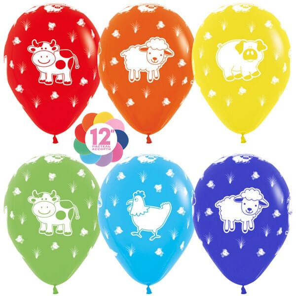 Весёлая ферма ассорти пастель 25 шариков
