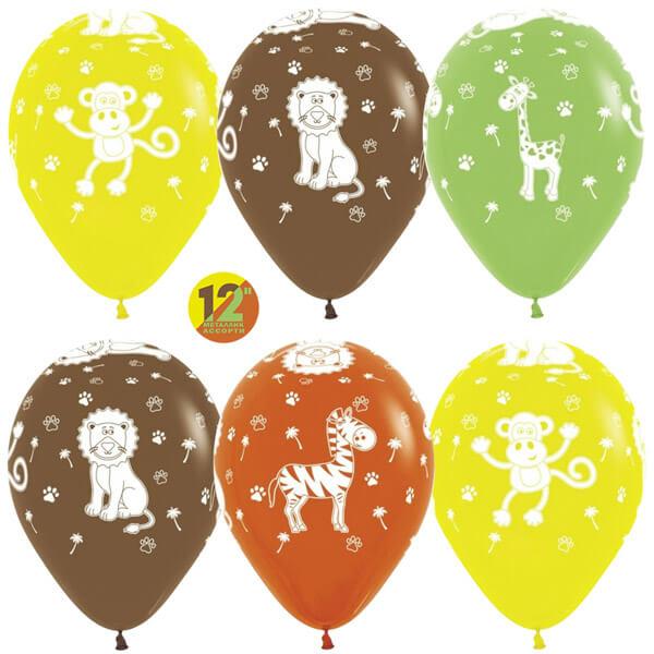 Животные джунглей ассорти пастель 25 шариков