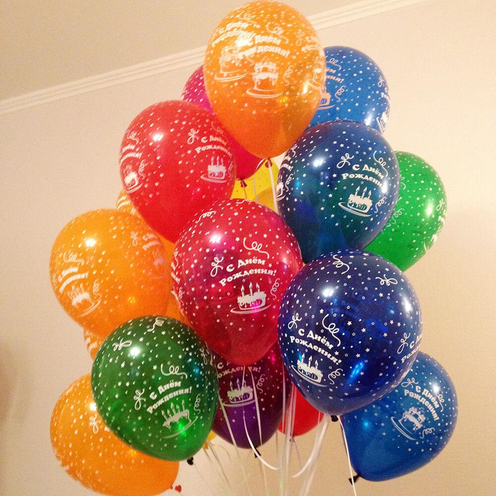 С днём рождения кристалл шары с гелием 25 шт