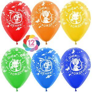 Три кота с днём рождения ассорти 25 шариков с гелием